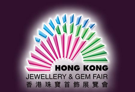 September Hong Kong Jewellery & Gem Fair logo