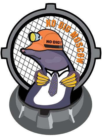 NO-DIG MOSCOW logo