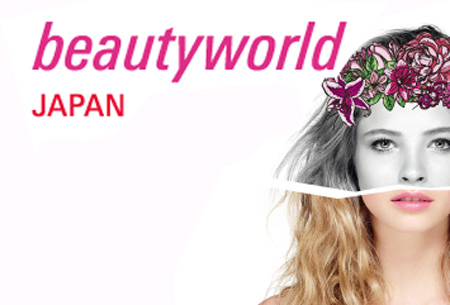 Beautyworld Japan logo