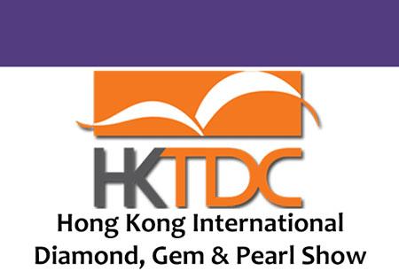 HKTDC Hong Kong International Diamond, Gem & Pearl Show logo