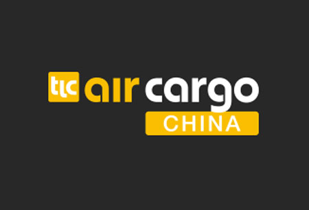 AIR CARGO CHINA logo