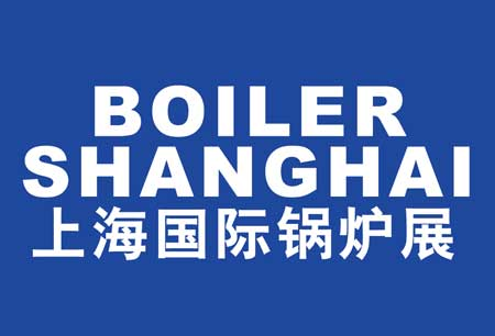BOILER SHANGHAI logo