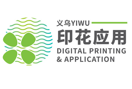 YIWU DIGITAL PRINTING & APPLICATION